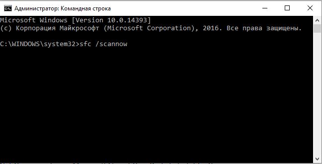 sfc /scannow cmd window