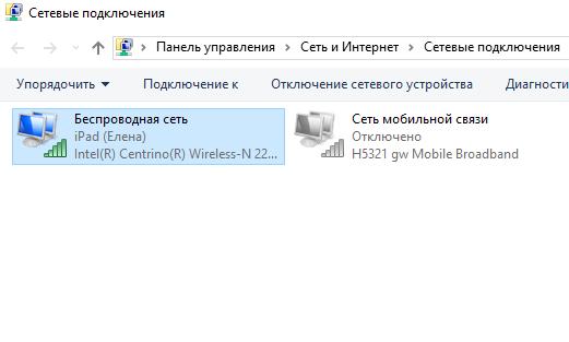 Свойства сетевого адаптера pingmeup.ru