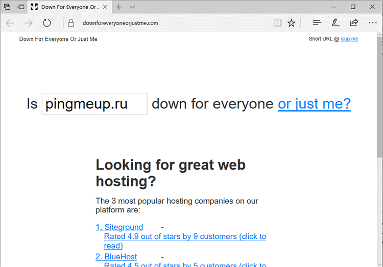 Главная страница сайта isup.me - бесплатного сервиса по проверки доступности сайтов
