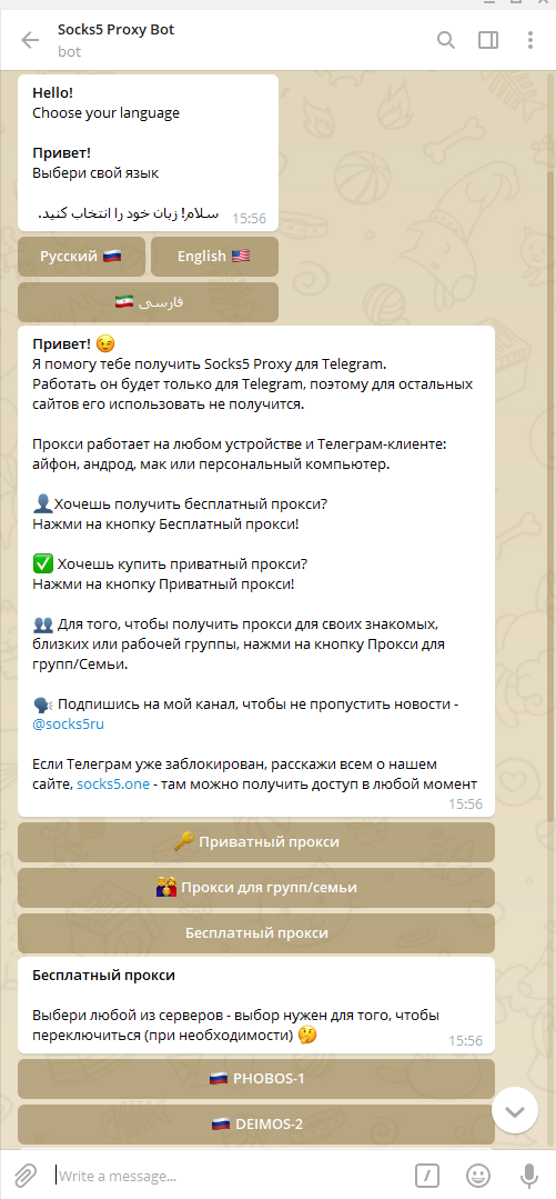 socks5 bot for telegram settings-pingmeup_ru