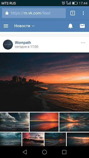 Подкрашенная в цвет шапки сайта мобильная версия соцсети Вконтакте - Vk.com