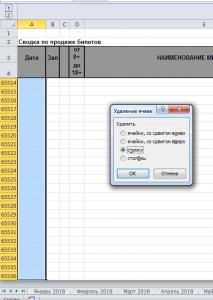 Поиск пустых строк в Microsoft Excel. Полное пошаговое руководство на pingmeup.ru