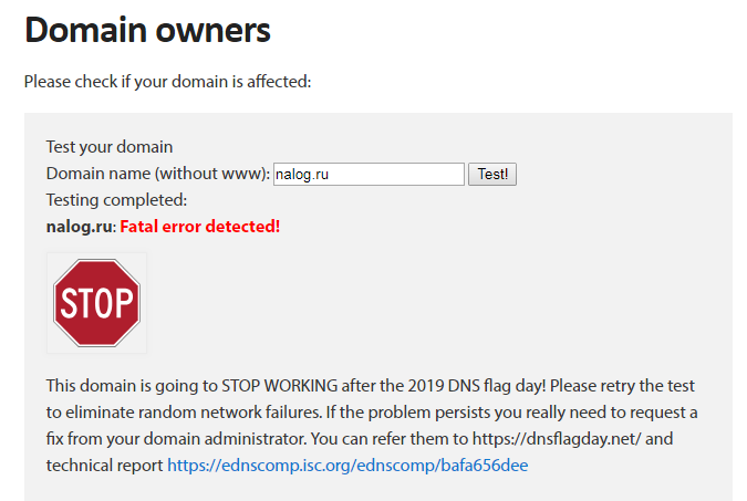 Nalog.ru - fatal error DNS