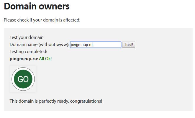 dnsflagday.net - проблем с DNS не обнаружено