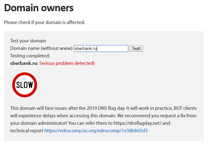 sberbank.ru - sberbank_ru - serious problem DNS