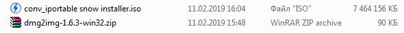 Сконвертированный из dmg файл iso