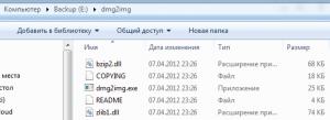 Содержимое папки dmg2img