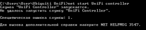 исправление ошибки  «Не удалось запустить службу «UniFi Controller» Специфическая ошибка службы: 1.