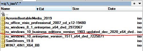 Ошибка Zalman VE-350 No ISO file. Как исправить?